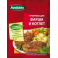 Seasoning for minced meat and cutlets.