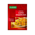 """Kruiden """"Curry Indian"""" 25 g"""