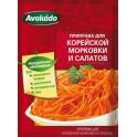 Kruiden voor de Koreaanse wortelsalade