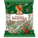 Chocolade snoepjes met noten