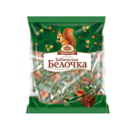 Chocolate candies with nuts