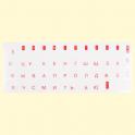 Sticker voor toetsenbord rood