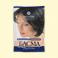 Басма иранская.Высшего качества