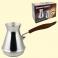Джезва для варки кофе
