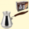 Pot voor brouw koffie