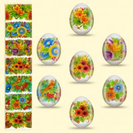 """Easter Egg Sticker """"Petrikovskaya"""""""