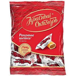 """Caramel """"Kreefthalzen"""""""