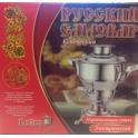 Russische Samovar Elektrische roestvrij